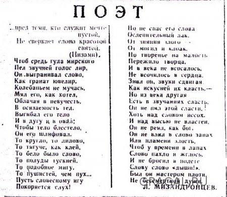 Великий Лев Харитонович