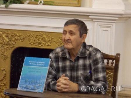 """Открытие выставки """"Живопись и графика Федаиса Исхакова"""""""